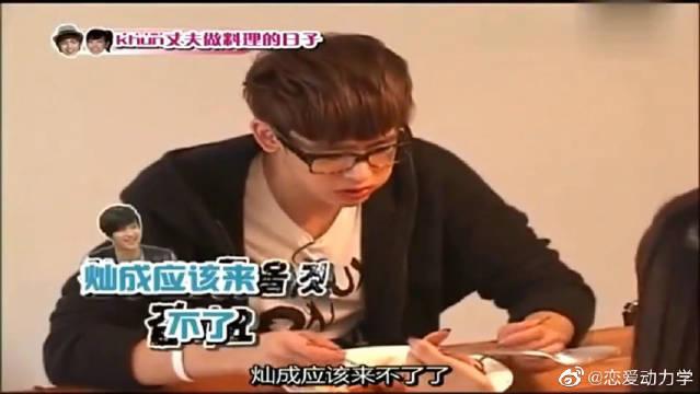 维尼夫妇婚房温居,尼坤邀请2PM成员来,宋茜灿成一定要来哦!!