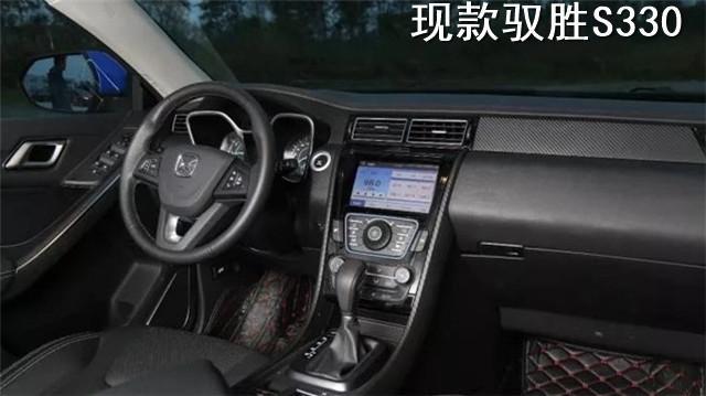 还是那么帅气,新款江铃驭胜S330谍照曝光