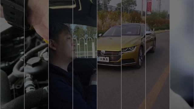 """视频:当初威朗的原型车——欧宝雅特在欧洲被称为""""入门级豪华车"""""""