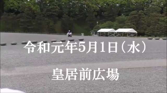 视频:丰田新世纪Royal