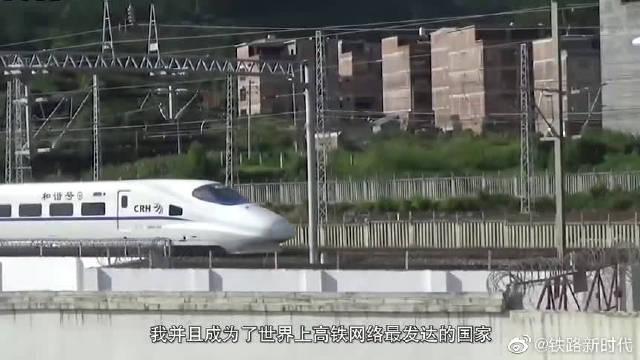 """中国再获突破,""""超级高铁""""正式问世,时速可达4000公里。"""