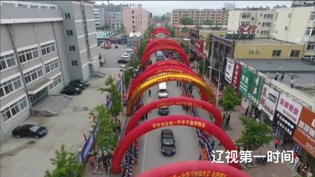 丹东东港孤山镇:39台大巴车壮观送考 万人倾城送学子