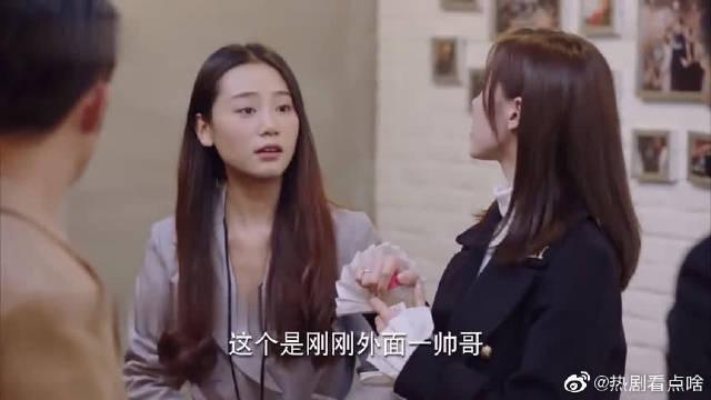 杨紫&李现