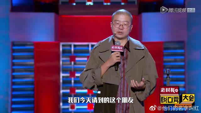 《脱口秀大会》网红主播冯提莫录节目坐错位置,李诞直接嘲讽