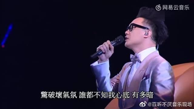 陈奕迅《大开眼戒》,夜深人静,听歌默默自省