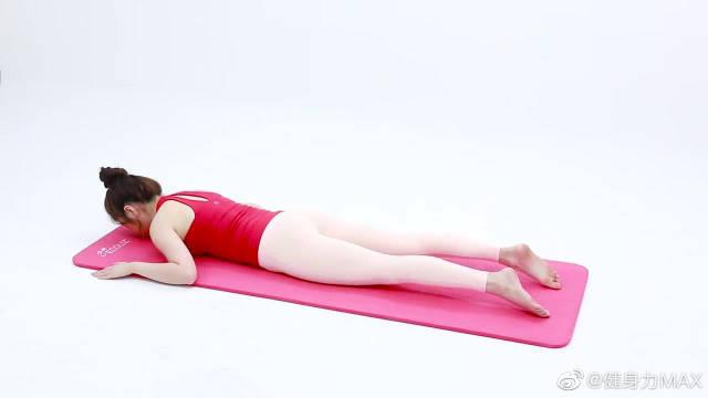 瑜伽训练能充分激活的肌肉,可以缓解因为久坐带来的背部疼痛