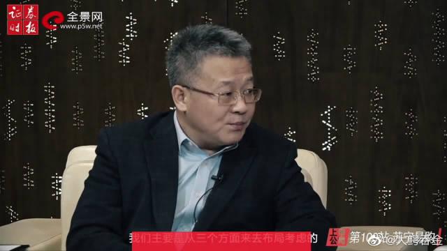 苏宁易购孙为民:顺应消费升级发展趋势,打造新产业新业态!