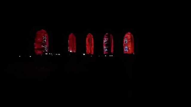 肖战生日三亚凤凰岛灯光秀应援!三亚最具标志性的建筑群凤凰岛