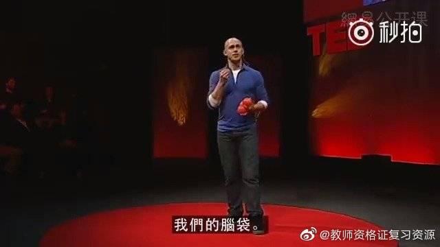 TED演讲:一切只需十分钟的专注
