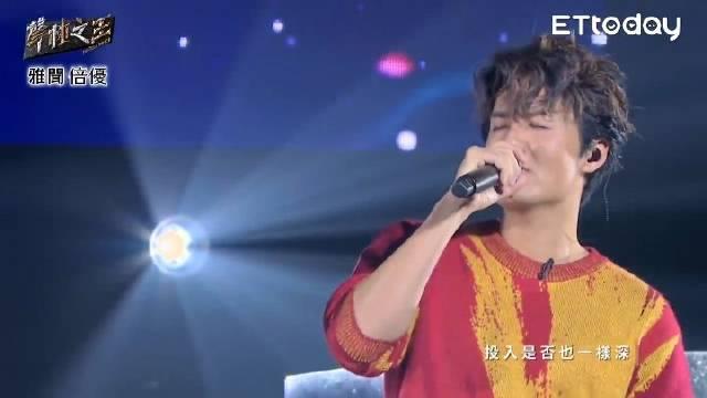 聲林之王吳克群和選手吱吱唱了李毓芬的〈是我不夠好〉
