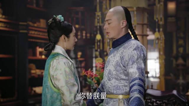 宫女飞上枝头变凤凰了,被皇上封妃,真是幸运~