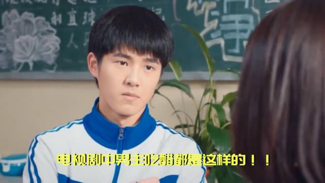 如果现实生活中的男朋友都和电视剧中的男主 吃醋一样可爱就好了@陆青