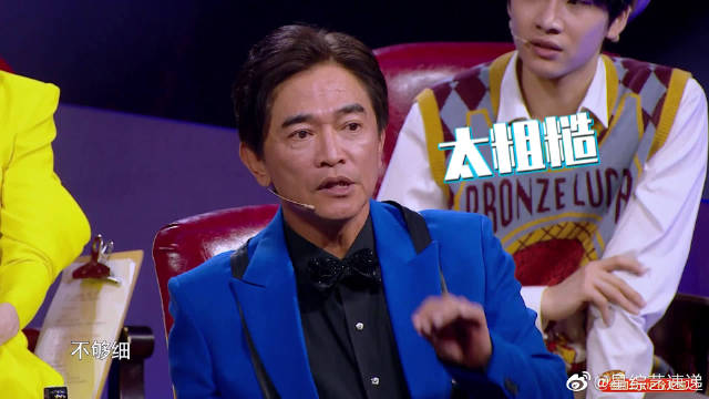 """大张伟、侯佩岑、吴宗宪轮番""""攻击"""""""