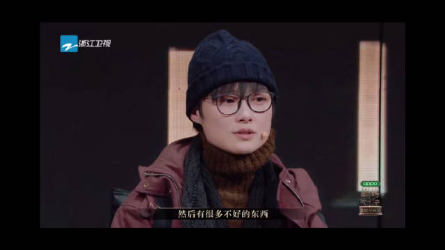 """李宇春也谈""""网络暴力""""了"""