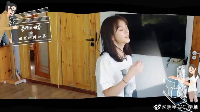 陈意涵和老公许富翔在家表演哑语,小夫妻超有情调的!