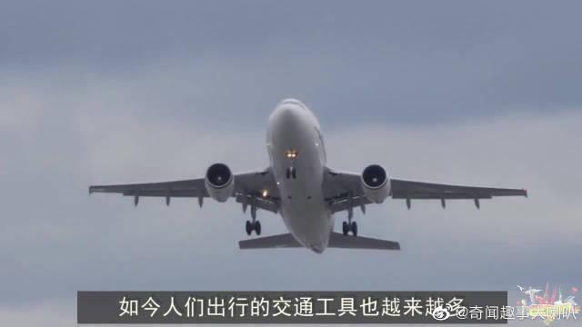 全球最快的客机,我国到洛杉矶仅需4小时,碾压各国的客机!