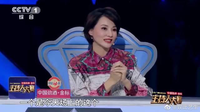 康辉夸赞沙海波很讨人喜欢,但建议千万不要抖机灵!
