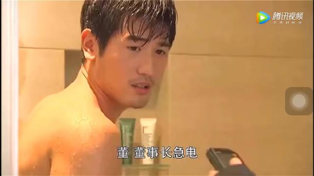 高以翔 焦俊艳《遇见王沥川》敢如此光明正大地闯进王沥川洗澡间