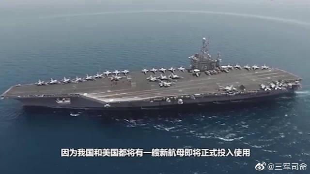 新航母结束测试返航,海军悲伤情绪突破天际,性能不足以冲出海峡
