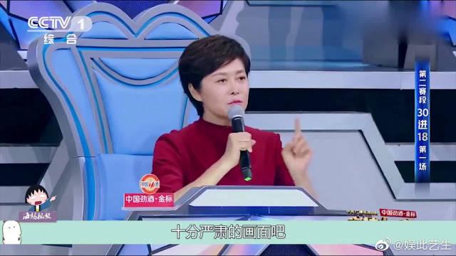 朱广权实力接梗,当众嘲笑撒贝宁身材,康辉也忍不住笑趴了!