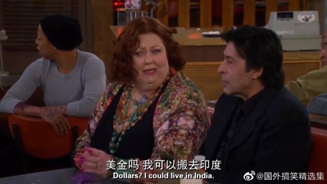 商户老板们到Han的小餐馆!!研讨拆迁事宜!
