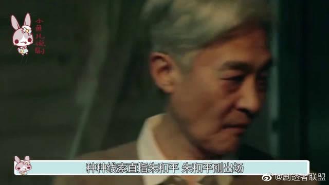 聂远  芦芳生 于明加 郭耘奇 张光北 刘俊孝 郑罗茜