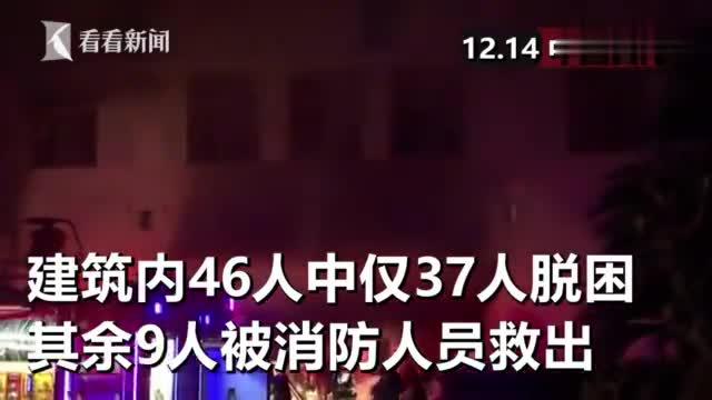 台湾一佛堂遭纵火酿7死2伤,嫌犯曾在此住了1年多,还扬言要放火
