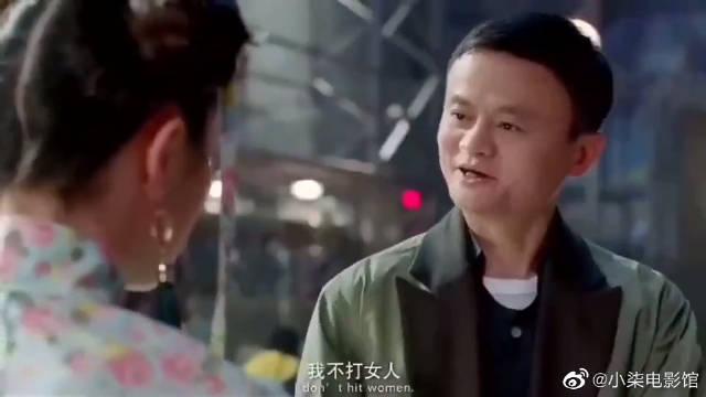 哈哈,想问问吴京,和马云拍功夫片是不是很累