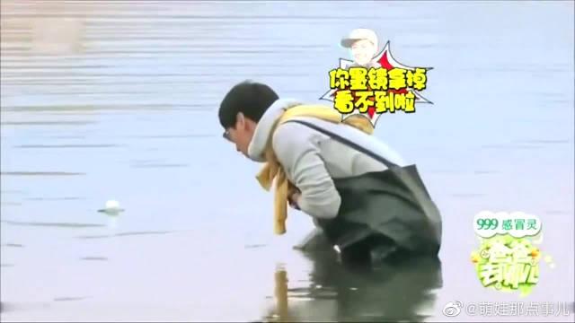 爸爸去哪儿:林志颖捕鱼使用围剿战术,一下收获两条,萌娃大赞!