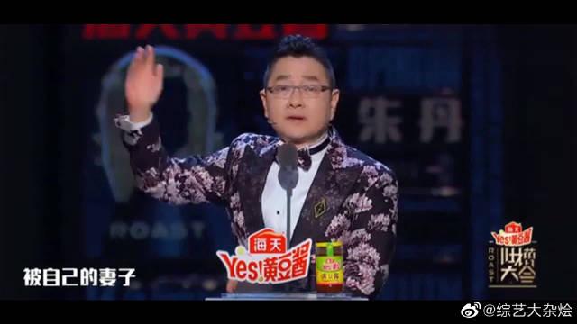 张绍刚爆笑介绍当当网创始人李国庆,调侃李国庆是傻白甜
