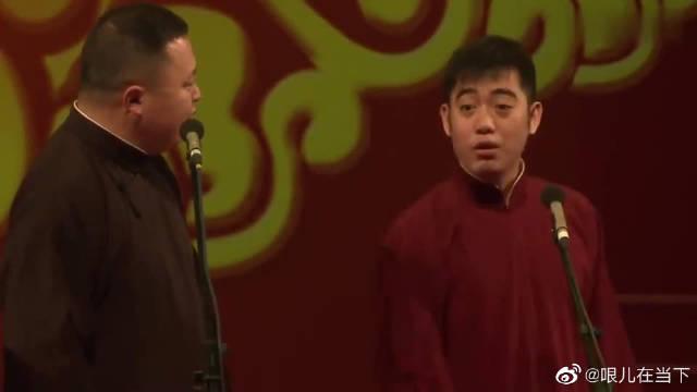 孔用 郭麒麟 阎鹤祥