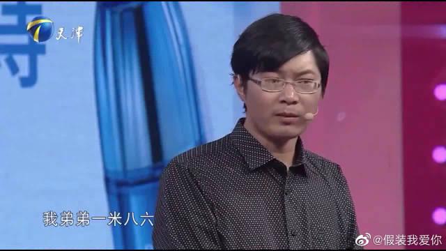 涂磊直评男嘉宾太虚伪,无责任感无担当不是男人