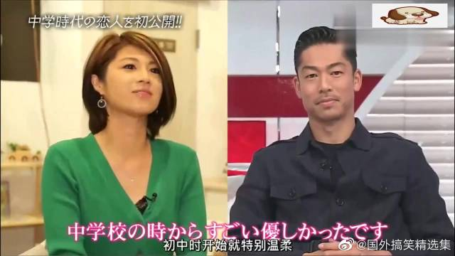 AKIRA刚和林志玲结婚,日本综艺就请来初恋女友