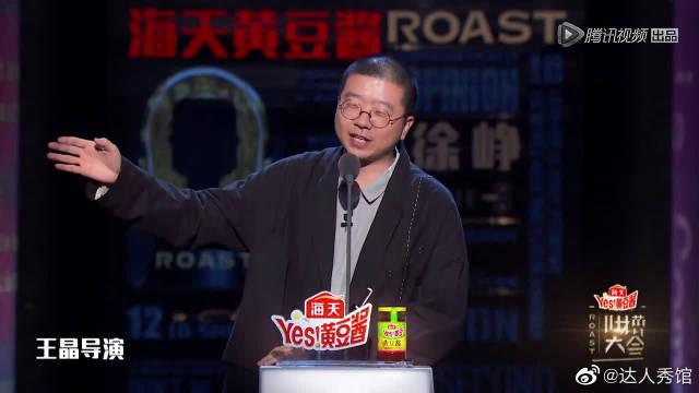 太叛逆了,李诞调侃王晶又炒冷饭,又拍了6部烂片!