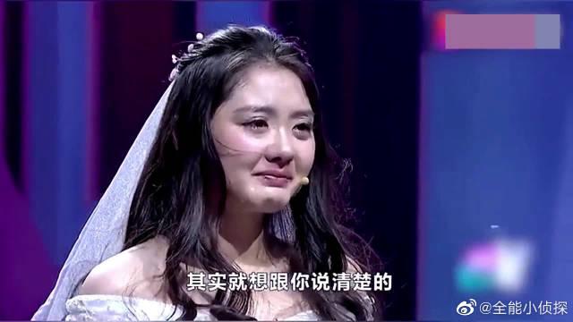白富美爱上农村小伙,竟现场穿婚纱告白,这就是爱情吗,感动涂磊
