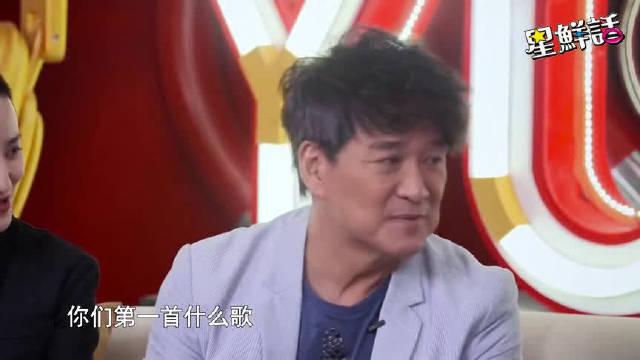 肖战选择林俊杰这首歌太符合他的气质,周华健被那英调侃拉同情分