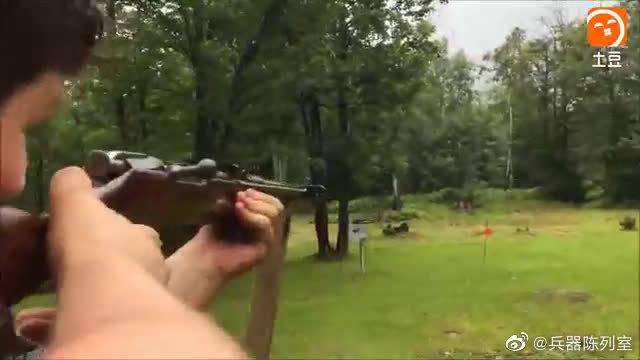 莫辛纳甘M44卡宾枪,后座超稳,适合远程射击