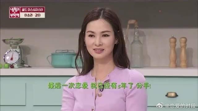 安七炫节目大赞宋茜,在节目说是理想型后被断了联系?