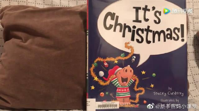 英文故事绘本《It's Christmas!》,带宝宝认识圣诞节!
