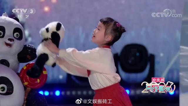 央视2020网络春晚,《圆滚滚的幸福》演唱:张雪迎