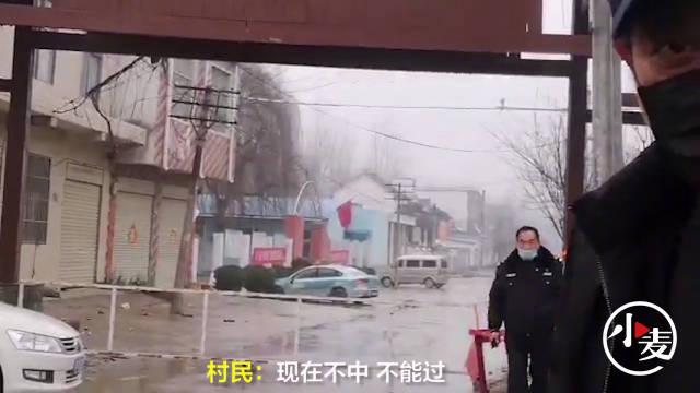 周口部分村庄拉起防护网 外来人员禁入