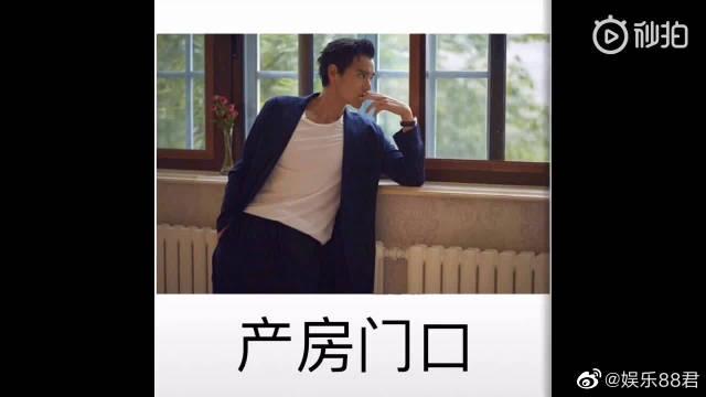 胡歌&彭于晏 这个系列最喜欢这两个