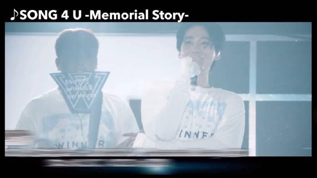 Song 4 U event临时出现唱着这首歌 气球飘落 原来你这样笑了起来 笑