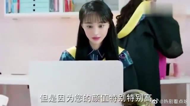 郑爽X杨洋肖奈接受采访叫微微未婚妻,微微却不想让他露面