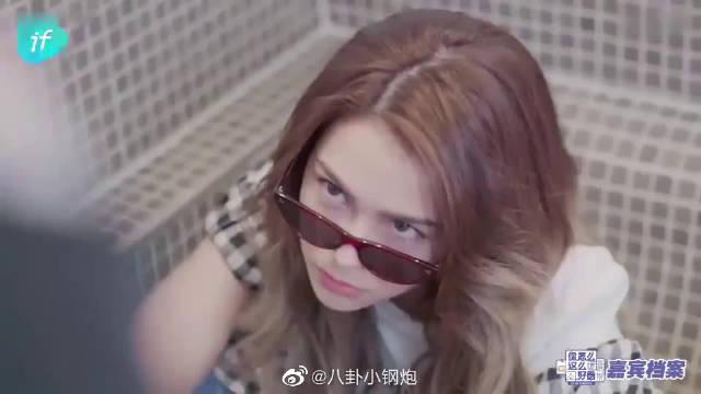 嘉宾档案:天王嫂昆凌妆容百变,混血小公举or时尚辣妈?