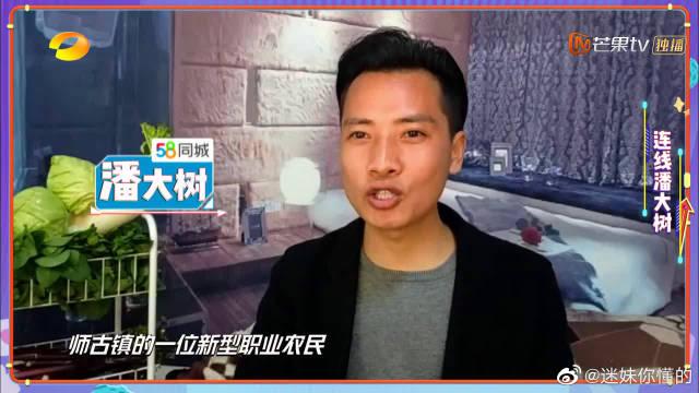 汪涵 钱枫 王一博 大张伟