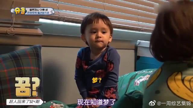 5岁的威廉安利4岁的本特利,还表示哥哥会守护你的!