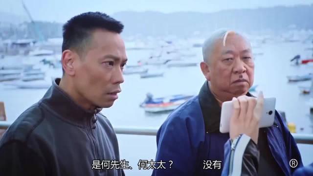 大老板的豪华游艇被搜查,竟然发现血迹?有玄机啊!