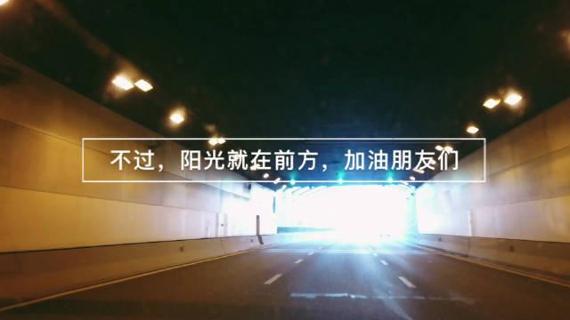 辽宁人的家国情怀我的第一条vlog@辽宁发布 @新北方官方微博 @直播生