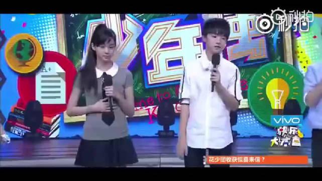 千万别让王俊凯和欧阳娜娜一起答题,所有的题全部答对,太震撼了